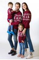 """Сімейна колекція светрів """"Різдвяні оленята"""""""
