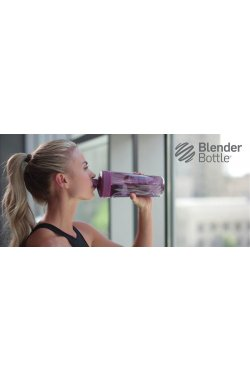 Спортивная бутылка-шейкер BlenderBottle Radian Tritan 940ml Plum (ORIGINAL)