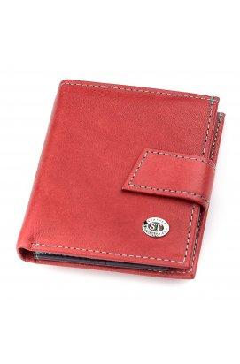 Гаманець жіночий ST Leather 18336 (SB430) невеликий Рожевий