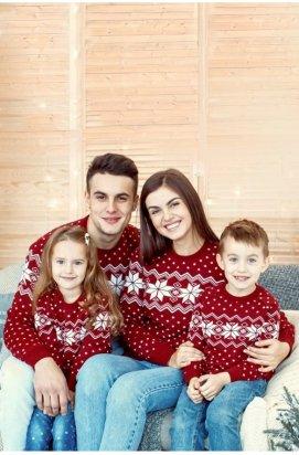 """Сімейна колекція светрів """"Різдвяна зірка"""""""