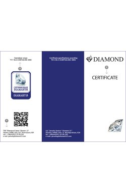 Серьги из серебра с синтетическими бриллиантами изысканность из родированного серебра 925-й пробы (2511 )