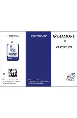 Серебряные серьги с бриллиантами выращенными классические из родированного серебра 925-й пробы (25 55 )