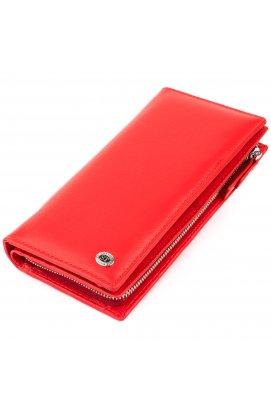 Вертикальный кошелек кожаный женский ST Leather 19275 Красный