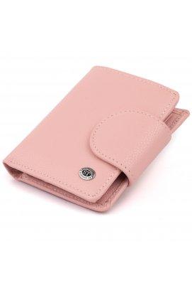 Маленький кошелек с монетницей сзади женский ST Leather 19267 Розовый