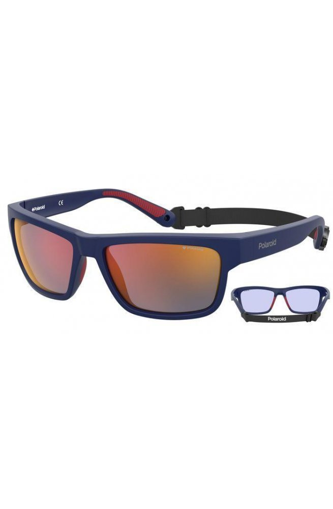 Солнцезащитные очки женские Polaroid PLD7031/S-8RU-OZ - облегающие, Цвет линз - серый;красный