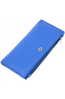 Практичный кожаный кошелек ST Leather19379 Голубой