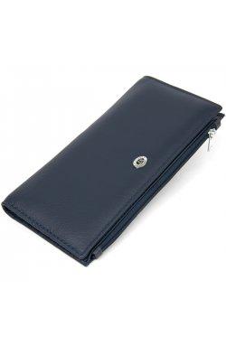Стильный женский кожаный кошелек ST Leather19382 Темно-синий