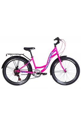 "Велосипед Велосипед 24"" Discovery KIWI 2021 (бело-оранжевый с синим)"