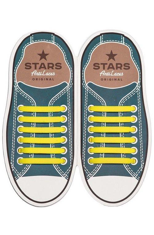 Прямі силіконові шнурки (антишнурки) для кросівок і кед