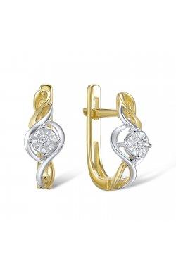 Серьги из золота с бриллиантами (210425)